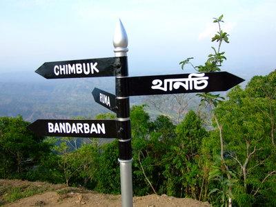 NiliGiri - Bandarban - Directions