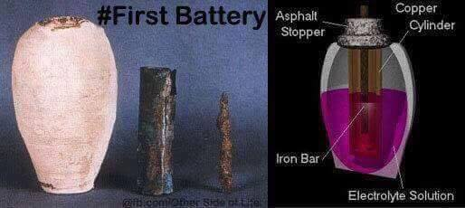 First Battery