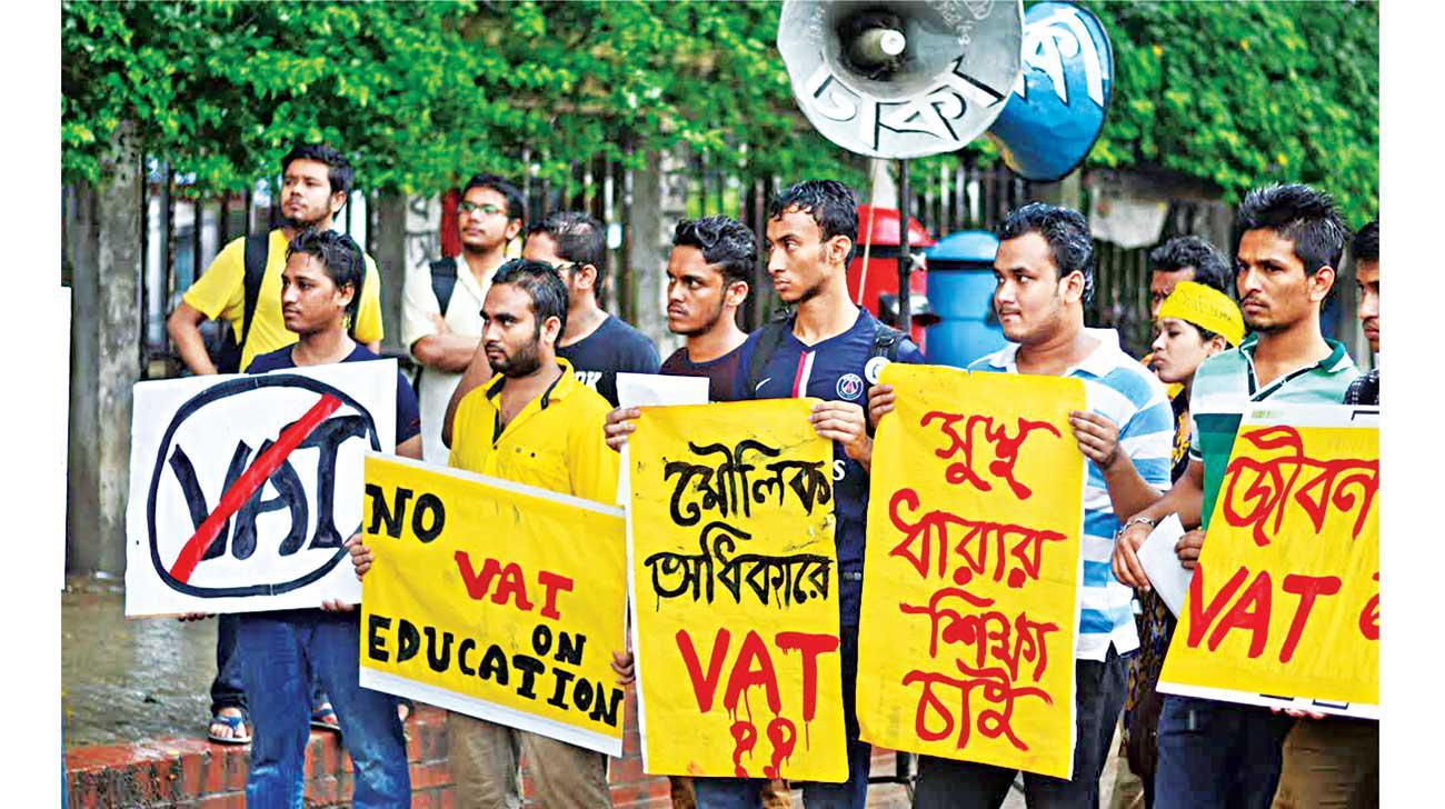 No vat on education private university Bangladesh
