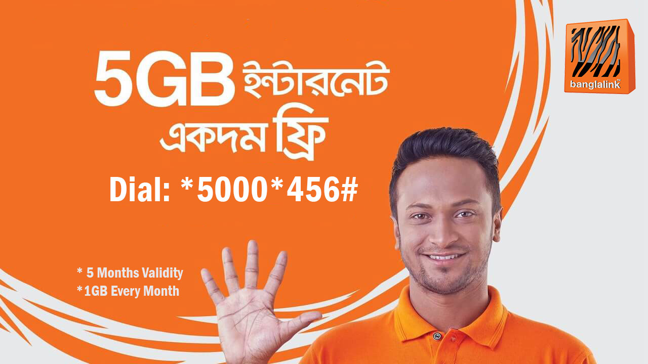 banglalink 5gb Internet bonus for free