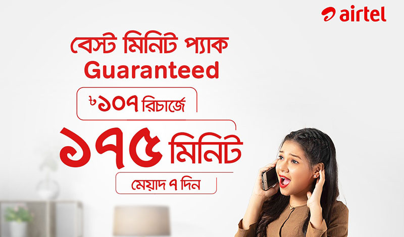airtel talk time offer 175 minutes 107 taka 7 days validity